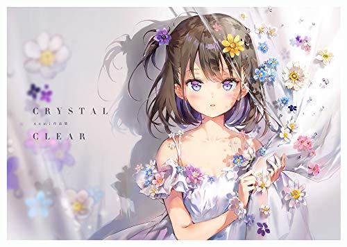 Anmi作品集 -Crystal Clear-(仮)