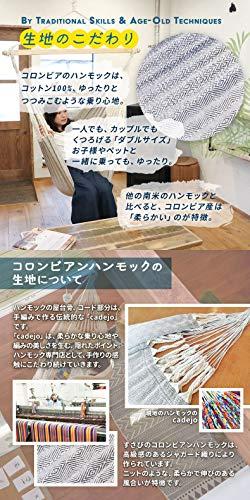 Susabiハンモックチェア+3m白ロープ1本セットクラシコ(ファロリトブラウン)