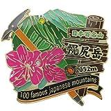 日本百名山[ピンバッジ]1段 ピンズ/幌尻岳 エイコー トレッキング 登山 グッズ 通販