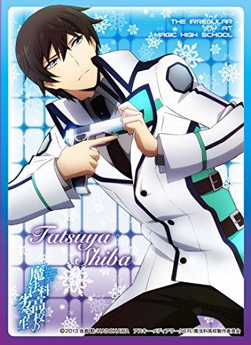 Tatsuya Shiba The Irregular at Magic High School Anime Character Card Game Sleeves Collection Mat Series No.MT053 Taurus Silver God of Destruction Mahouka Koukou no Rettousei by Movic image