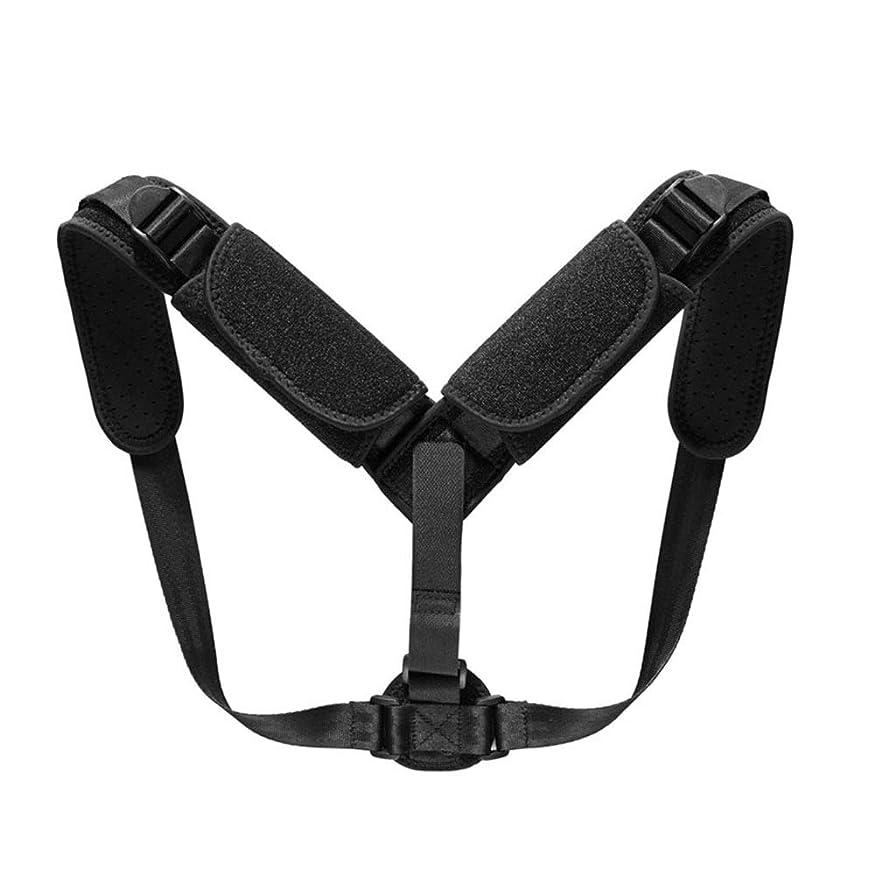 大惨事地味なビーズバック姿勢補正調節可能な鎖骨装具肩サポートストラップ用女性男性改善座り歩行防止前かがみ