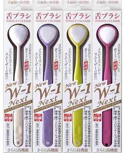 「New W-1 NEXT」舌ブラシ(ダブルワン) 1本 舌クリーナー 舌磨き カラー指定不可 ネコポスで発送