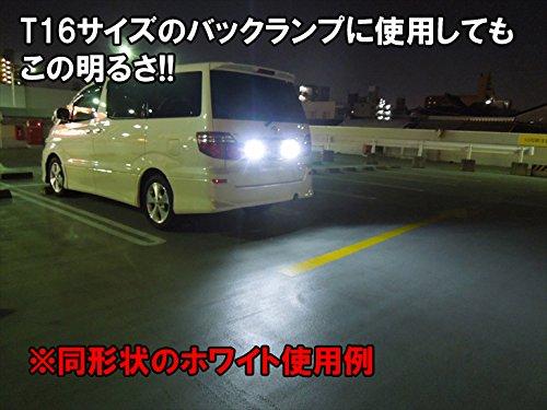 『まめ電(MAMEDEN) LED T10 T16 兼用LED MIRA-SMD 12V 24V 両対応 (2:アンバー)』の4枚目の画像