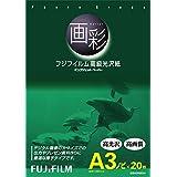 FUJIFILM 高級光沢紙 画彩 A3ノビ 20枚G3A3N20A