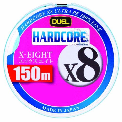 デュエル(DUEL) ライン(PE): HARDCORE X8 150m 1.5号 MB: ミルキーブルー