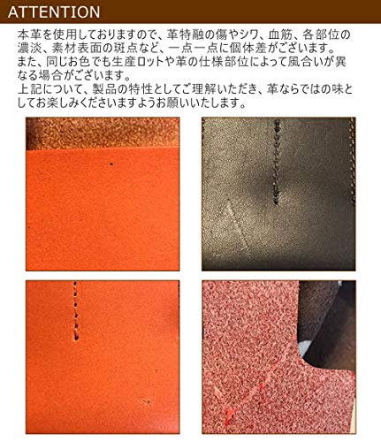 luminio(ルミニーオ)革製ペンケーススリム筆箱筆入れペンさしペンシース2本差しレザー革日本製おしゃれシンプル(ブラウン)