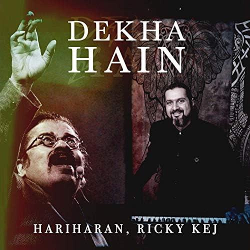 Hariharan & Ricky Kej