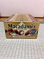 【3箱セット】ロッテ マカダミアチョコレート 9粒入