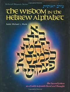 Best old hebrew alphabet Reviews