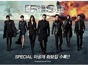 Iris 2 / Soundtrack