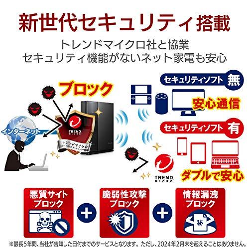 『エレコム WiFi ルーター 11ac 1733+800Mbps トレンドマイクロセキュリティ搭載 推奨環境:3階建/4LDK WRC-2533GHBK2TA』の2枚目の画像