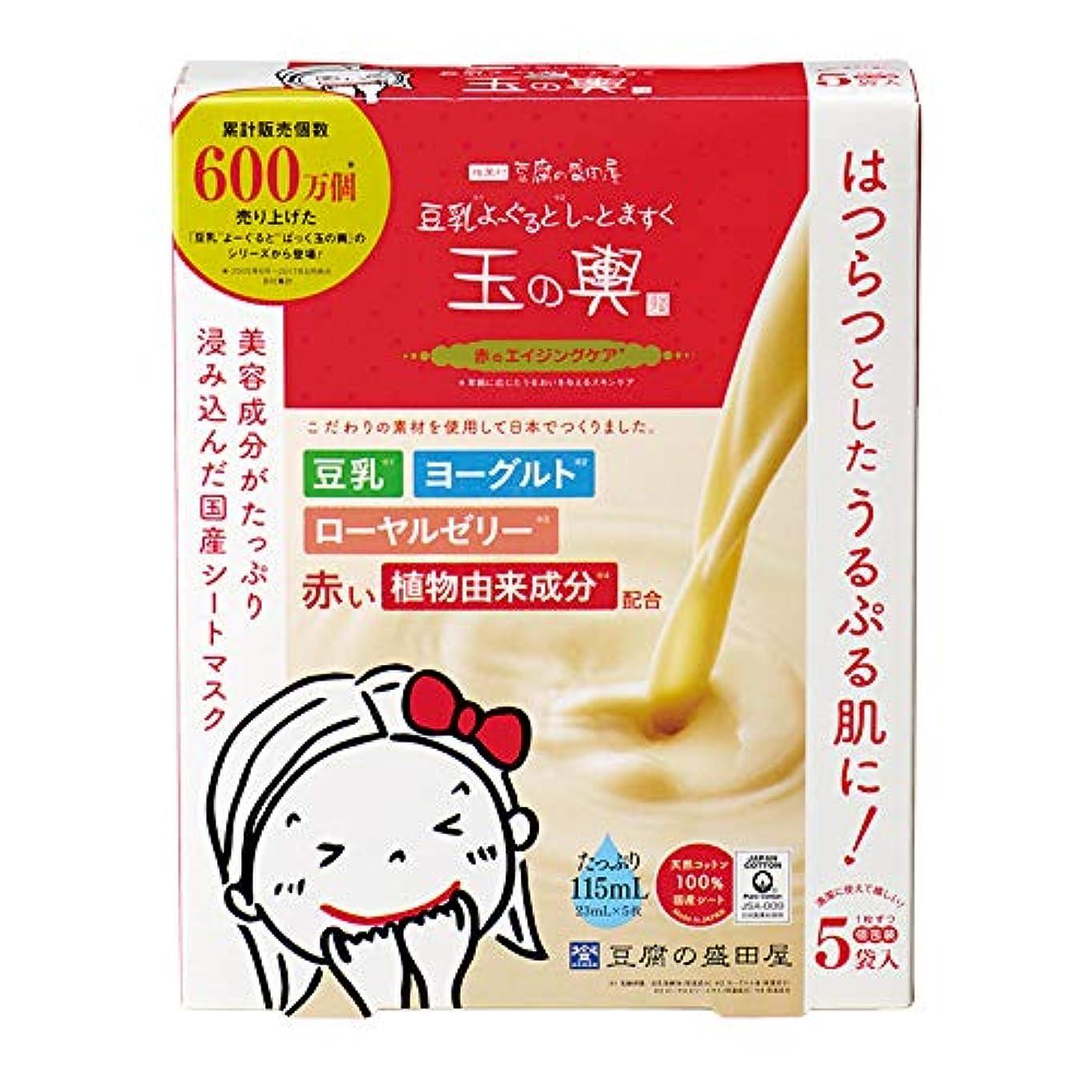 姿を消すキャラクター純度豆腐の盛田屋 豆乳よーぐるとしーとますく 玉の輿〈赤のエイジングケア〉23mL×5枚