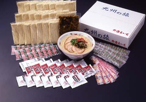 博多生ラーメン三昧21食 3種類の味(とんこつ味・しょうゆとんこつ味・味噌とんこつ味) おうちで本格博多ラーメン