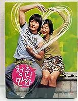 クォン・サンウ Kwon Sang Woo Kim Ha Neul Official DVD Almost Love Korean Movie Sealed Kstar Kpop