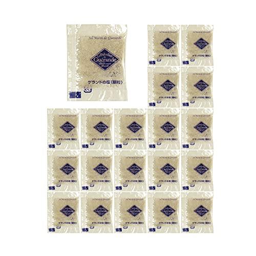 ゲランドの塩《顆粒》 (2g×20袋) フランス産 天日塩 テイクアウト アウトドア 小袋 塩