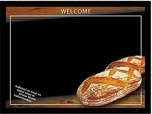 マジカルボード フランスパンスライス2個 Lサイズ横 No.24736 (受注生産) [並行輸入品]