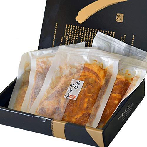 大和美豚 豚ロース肉の味噌漬け ギフトパッケージ 800g!(約100g×8枚入) 【ギフト】【お中元・お歳暮・内祝い】