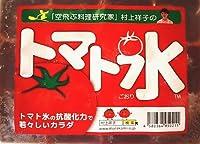 トマト氷 4袋×12キューブ(正規品 ) 村上祥子先生監修(1キューブ=トマト1個分)3倍濃縮品
