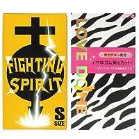 オカモトシー LOVE DOME (ラブドーム) コンドーム ゼブラ 12個入 + FIGHTING SPIRIT (ファイティングスピリット) コンドーム Sサイズ 12個入