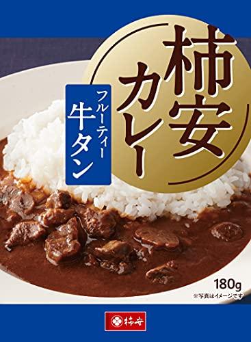 【柿安オンラインショップ】柿安本店 柿安 牛タンカレー 180g【のし包装不可】91351