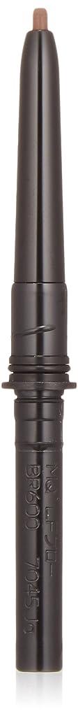 非アクティブ熱心な円形マキアージュ ラスティングフォギーブロー BR600 ダークブラウン (カートリッジ) (ウォータープルーフ) 0.12g