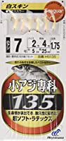 HS135 4ー0.8号 小アジ専科 135白スキン