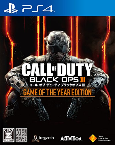 Call of duty Black OPS III GAME of the YEAR Edition SONY PS4 PLAYSTATION 4 JAPANESE VERSION [video game]
