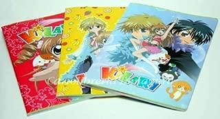 Kirarin Revolution KILARI Abito Scuola Bambola Doll