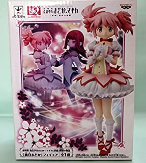 Prize theater version Magical Girl Madoka ™ Magica [story of the revolt