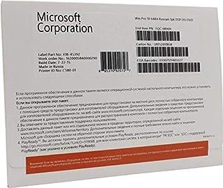 نسخة ويندوز 10 برو 64 بت من مايكروسوفت - النسخة الأصلية