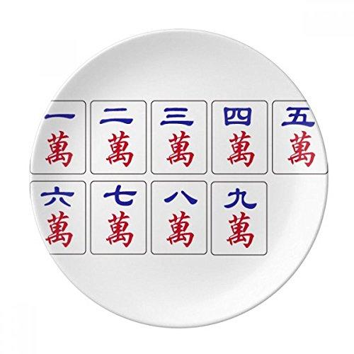 DIYthinker La Culture Traditionnelle Chinoise Mahjong Jeu décoratif en Porcelaine Assiette à Dessert 8 Pouces Dîner Accueil Cadeau 21cm diamètre Multicolor