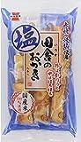 岩塚製菓 田舎のおかき塩味 外はかりっと 中はほろほろ 9本入