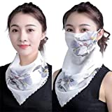 elledk UV カット スカーフ フェイス カバー マスク 付き レディース 紫外線 対策 日焼け 防止 オシャレ アームカバー付き (WH-27)