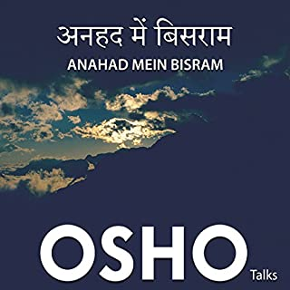 Anahad Mein Bisram audiobook cover art