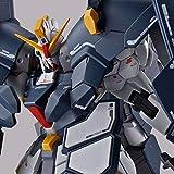 P-Bandai Master Grade MG 1/100 Mobile Suit Gundam XXXG-01SR Gundam Sandrock Armadillo Armor EW Version