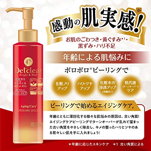 明色化粧品DETクリア『ブライト&ピールピーリングジェリー(エイジングケア)』