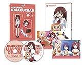 干物妹!うまるちゃん Vol.2 DVD[DVD]