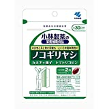 【小林製薬】ノコギリヤシ 60粒×3個