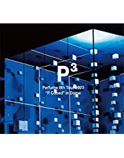 """Perfume 8th Tour 2020""""P Cubed""""in Dome(初回限定盤)(特典なし)[DVD]"""