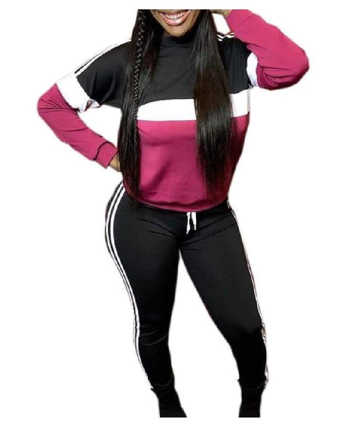 インフレーションドリル条約Romancly Women Athletic Casual Patched Tops Outwear and Pants Outfit