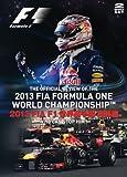 2013 FIA F1世界選手権総集編 完全日本語版 DVD版