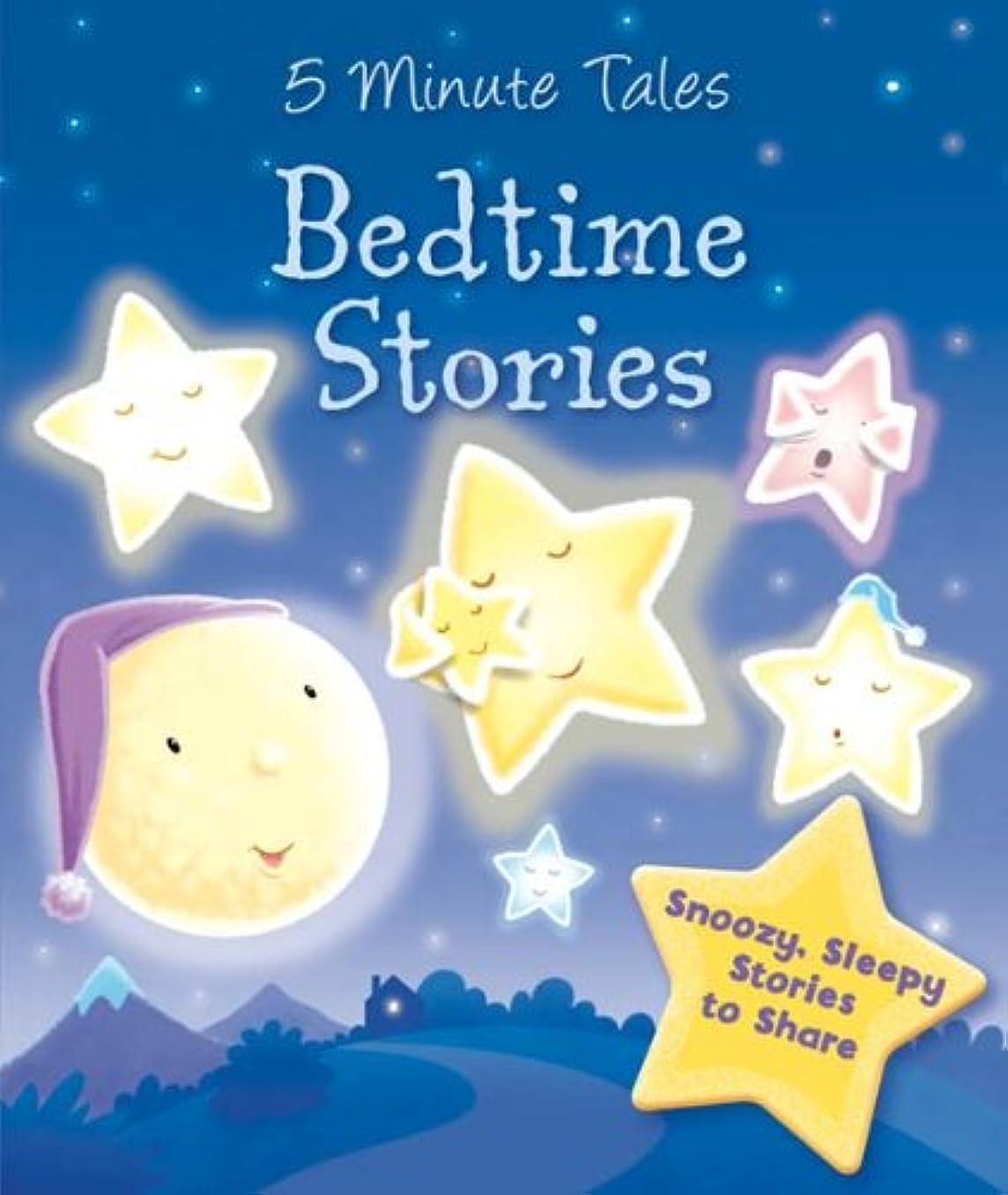 お酢裁量インク5 Minute Tales - Bedtime Stories (Book and Plush) (English Edition)