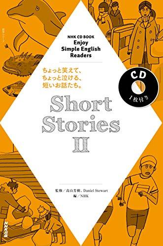 NHK CD BOOK Enjoy Simple English Readers Short Stories II (語学シリーズ)
