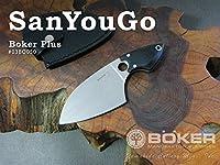 BOKER Plus/ボーカー プラス #03BO050 サンユーゴー/ブラック 包丁ナイフ 【日本正規品】