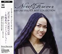 Best Collection: Now & Forever by Mayumi Itsuwa (1996-02-01)