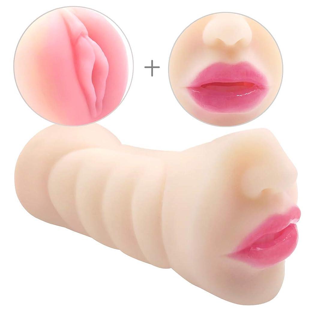 急襲狂信者黒板男性のオナニー現実的なオナニーシリコーン愛人形大人のゲームセックス人形
