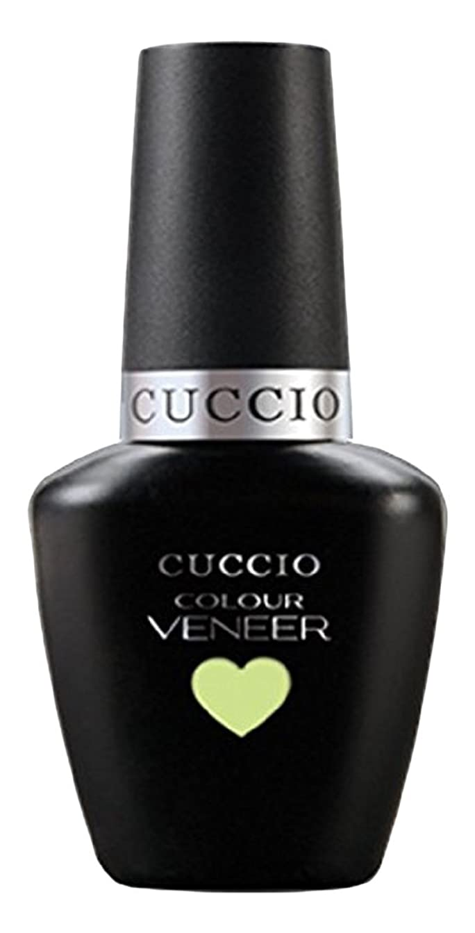比べる弱点制限されたCuccio Colour Veneer LED/UV Gel Polish - In the Key of Lime - 0.43oz / 13ml
