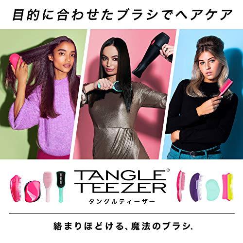 TangleTeezerタングルティーザーザ・ウェットディタングラーソフト&ダメージ[国内正規品]ヘアブラシミルキーピンクW65×H220×D30mm