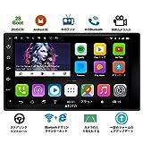 ATOTO A6デュアルDin AndroidカーナビゲーションA/Vシステム、デュアルBluetooth [3ヶ月無料返却] - A6Y2710S 1G+16G (基本版) カーエンターテイメント GPSマルチメディアラジオ。 WiFiまたはBluetooth経由でインターネットを共有する. 256G USB SDをサポート