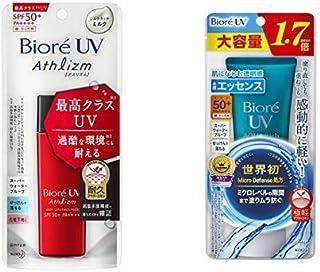 【セット買い】ビオレ UV アスリズム スキンプロテクトミルク 日焼け止め 65ml SPF50+/PA++++ & 【大容量】 ビオレUV アクアリッチ ウォータリエッセンス 85g (通常品の1.7倍) 日焼け止め SPF50+/PA++++